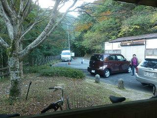 2014-11-14 07.50.46.jpg