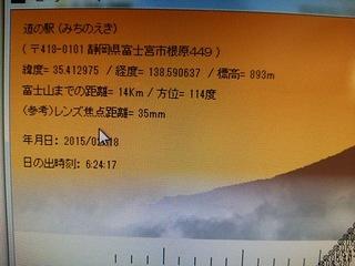 2015-01-19 07.44.21.jpg