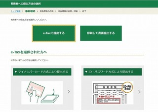 キャプチャ.JPG10.jpg