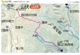 山伏岳2013m.png