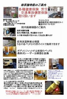 m_E38194E6A188E58685E999A220140902LARGE.jpg