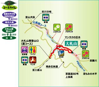 map_oofudayama.jpg