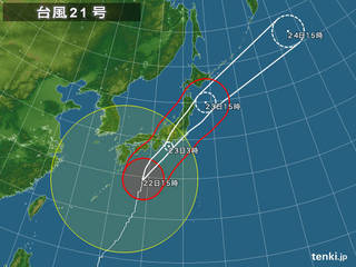typhoon_1721_2017-10-22-15-00-00-large.jpg