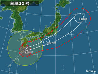 typhoon_1722_2017-10-29-06-00-00-large.jpg