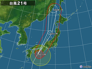 typhoon_1821_2018-09-04-10-00-00-large.jpg